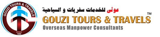 GOUZI TOURS AND TRAVELS